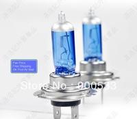 2pcs/pair, H7 Super White Xenon Halogen, Auto / Car HeadLight Bulb Lamp, 5000K 12V 55W, Car HeadLight +