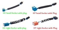 H1H7 male and female ceramic 3pcs Heat Resistance Headlight Wiring Harness lamp holder socket CONNECTOR ADAPTER BULB WIRE