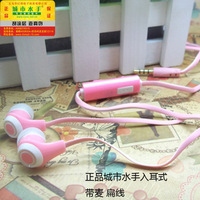 Free Shipping 6pcs/lot Ear band switch two-color wire in ear mobile phone headphones p331