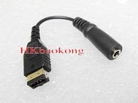 3.5mm Headphone Jack Adaptor Cord Adapter for Nintendo GBASP