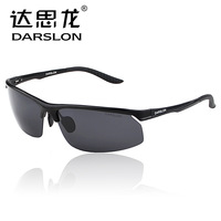 Sports Polarized Sunglasses Men Fashion Sunglasses Aluminum Magnesium Alloy UV400 Sunglasses Driver Mirror 2013