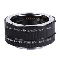 Macro Auto Focus Extension Tube for NEX 7 NEX 6 NEX 5R 3N