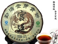 The 2013 China 357g the old brick Puer tea health care Pu Er China weight lose Pu Erh decompress Pu'er brick Puer 004