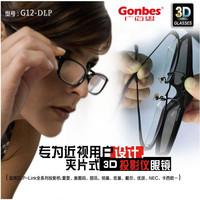 G12-dlp dlp link projector myopia clip