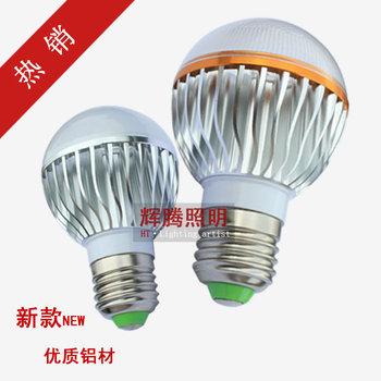 free shipping 5pcs Led lighting bulb kit 3w shell 3w high power led bulb car aluminum led parts