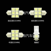 free shipping 1set Refires SUBARU forester interior lights reading lamp roof lamp rear lights interior lighting