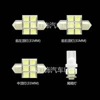 free shipping 1set Refires SUBARU forester interior lights reading lamp roof lamp rear lights interior lighting
