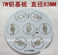 5pcs CN Free shipping IN Stock 83MM diameter 7w led aluminum base plate Board for high power led beads led diy parts
