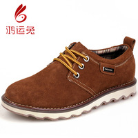 Light fashion popular men's male casual shoes skateboarding shoes suede leather shoes