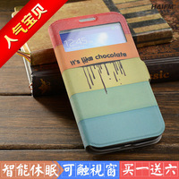 Haifm  for SAMSUNG   s4 holsteins phone case i9500 mobile phone case protective case SAMSUNG s4 mobile phone case