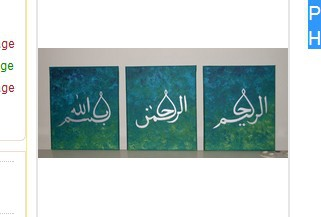 Buy islamic picture frames- Source islamic picture frames,islamic ...