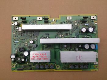 Original Mc127h27d12 50h12 screen sc board tnpa4848ag tnpa4848 screen