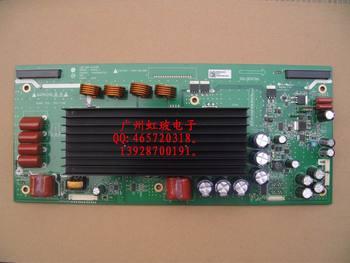 Original 50x4a screen z plate ebr37284601 ebr38449401
