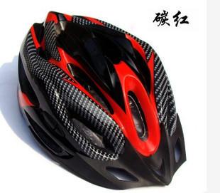 自転車用ヘルメット - AliExpress ...