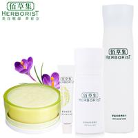 Herborist acne set fresh seamless oil control acne facial treatment set