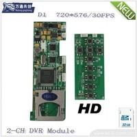 2 channel sd card dvr module ;DVR Module Boards / CCTV DVR Capture Board