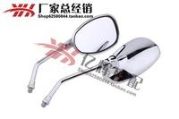 Bandit 250 74 75A 77A Yin Zuma mirror mirror inverted stimuli 400 high-quality endoscopic