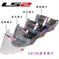 LS2 -OF108 electric vehicle motorcycle helmet visor,4 colors,1pc/pack