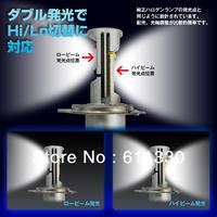 High Power Cree chip H4 LED hi/lo Kit For Headlights & Fog lamps 12V/24V H4 led kit 10 set a lot