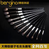 12Pcs/Set Bergino Europe Master Raccoon Hair Painting Brush Oil Paint Brush Set Acrylic Gouache Watercolor Pen Art Supplies
