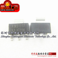Free shipping (100pcs/lot) AMS1117-3.3 AMS1117 SOT-223 voltage regulator ic New and original