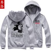 High quality Michael Jackson cosplay hip-hop zipper sweatshirt hoodie coat