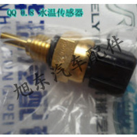 Chery qq qq308 0.8 displacement water plug 3 temperature sensor plug