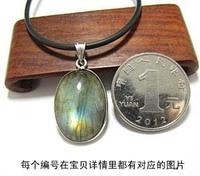 Female energy gem moonlight natural moonstone pendant necklace crystal