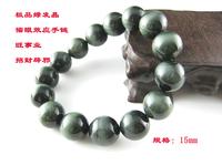 Green rutilated quartz bracelet natural green cat-eye bracelet lucky apotropaic 15mm