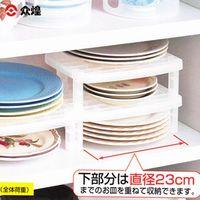 Storage rack plate kitchen management rack desktop shelf shelving