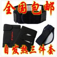 HOT 7 ! tourmaline self-heating flanchard piece set waist support belt kneepad neck