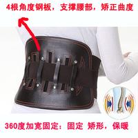 HOT Waist support belt waist support belt medical waist support belt traction belt