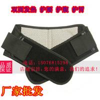 HOT Self-heating waist support belt tourmaline waist support