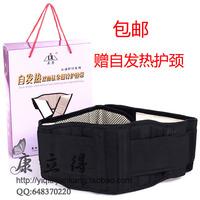 HOT Far infrared health care belt self-heating waist support belt lumbar