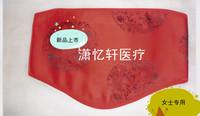 HOT Reinforced type waist support belt cummerbund thermal waist support protection belly huwei apron