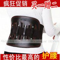 HOT Elastic waist support belt cummerbund the elderly health care products thermal