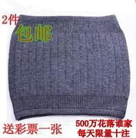 HOT Double layer super soft cashmere thickening thermal waist support waist support belt waist