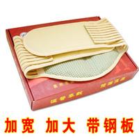 HOT Broadened plus size double faced self-heating waist support tourmaline waist support