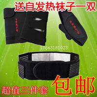HOT Self-heating waist support belt kneepad neck piece set thermal back support