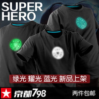 Cn798 Iron Man 100% cotton reflective luminous male short-sleeve t-shirt Free shipping