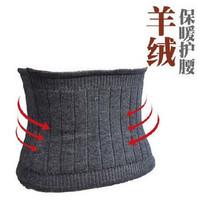 HOT 68 thickening cashmere waist support belt double layer wool cummerbund huwei thermal waist support