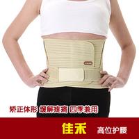 HOT Jiahe d01 summer waist support belt breathable back support medical fitted belt