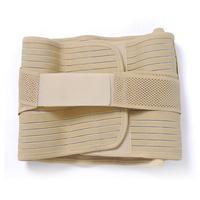 HOT Jiahe d45 waist support belt health care waist full breathable summer waist support waist