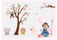 AY216 Tree Animal Monky  Vinyl  Wall Stickers kids Baby children Decor Home Wall Paper Decal deco Art Sticker New,Big 2 Set