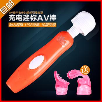 Mini Rechargable Av Vibrator Massager Free Shipping,Sex Toys For Women, Silicone Vibrators Sex,10 Pulse Speeds Vibrating