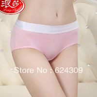 Free shipping Langsha underwear sports and leisure Wide waist edge Briefs 6 Gift Box Preferential Sweat Breathable Antibacterial