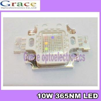 5pcs/lot Ultra Violet 10W 365nm UV LED black light lamp 10watt high power led for Glue curing &money detect