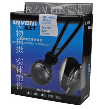 Invons ad988mv headset earphones headset game earphones