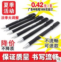 Customize advertising ballpoint   pen unisex pen    logo