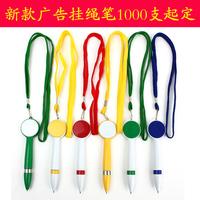 Ballpoint pen pull paint brush unisex pen customize advertising pen y-8 lanyard pen